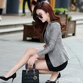 秋裝新款修身小西服女長袖休閒ol韓版小個子西裝短款外套上衣 居家物語