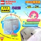 金德恩 台灣製造 一入丹柱型多用途洗曬收納網袋