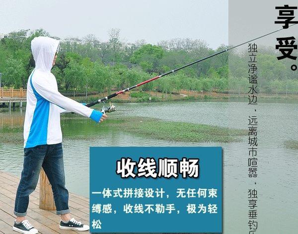 [協貿國際]  釣魚防曬服夏季戶外釣魚衣服