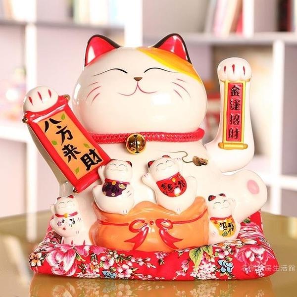 招財貓開業擺件電動搖手大號陶瓷儲蓄罐金色日本發財貓店鋪禮品【快速出貨】