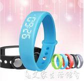 智慧手環手錶智慧亮燈運動防水手環溫度檢測計步手環  【限時特惠】