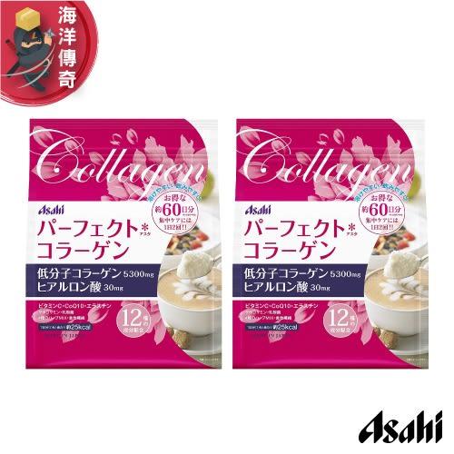 【海洋傳奇】【日本出貨】日本Asahi 朝日 膠原蛋白粉 447g 60日份【2包組合】