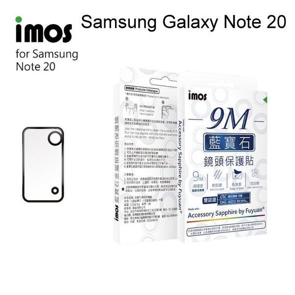 【iMos】人造藍寶石鏡頭保護貼保護鏡 Samsung Galaxy Note 20 (6.7吋) 無金屬框