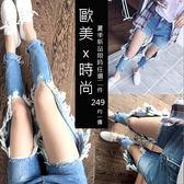 克妹Ke-Mei【AT51753】OPS偷穿男友褲 性感大摟空破洞水洗牛仔長褲