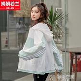 防曬外套 防曬衣服女生夏裝2020新款初中高中學生韓版寬鬆百搭長袖薄款外套