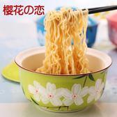 日式陶瓷泡面碗帶蓋大號可愛創意陶瓷碗餐具套裝碗韓式拉面碗湯碗【新店開業,限時85折】