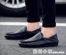 夏季新款英倫豆豆鞋男士休閒鞋皮鞋韓版透氣懶人鞋一腳蹬男鞋潮鞋 蘇菲小店