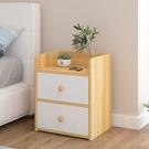 床頭櫃 置物架簡約現代收納柜簡易臥室床邊小柜子迷你小型儲物柜TW【快速出貨八折搶購】