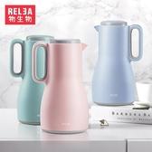 保溫壺家用大容量保溫瓶熱水壺歐式暖壺熱水瓶 玻璃內膽 鉅惠85折