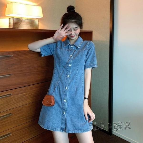 polo領牛仔裙女夏季新款顯瘦法式小眾鹽系少女復古短袖連身裙 618促銷
