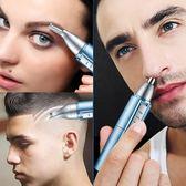 修剪鼻毛器-鼻毛修剪器女男士男電動修刮剃鼻毛剪手動去剃毛器充電式剪刀男用 花間公主