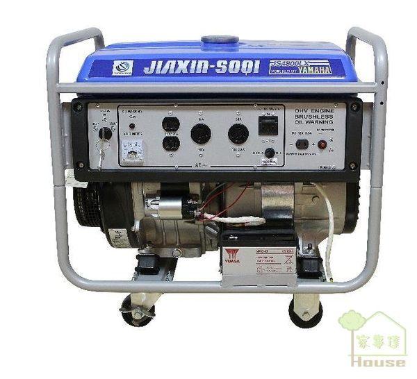 [ 家事達] 山葉YAMAHA引擎發電機 4500W發電機-手動 特價