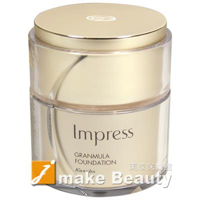 佳麗寶 Impress印象之美 頂極賦活粉霜SPF25PA++(30g)《jmake Beauty 就愛水》