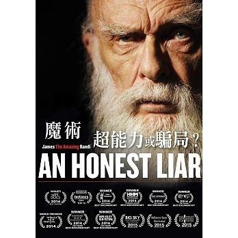 魔術 超能力或騙局 DVD An Honest Liar 免運 (購潮8)
