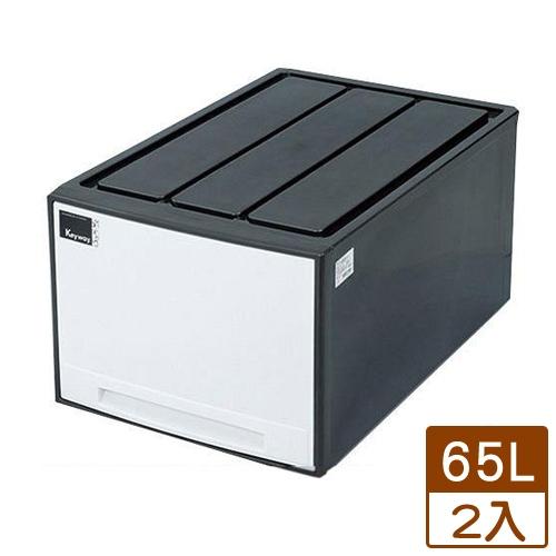 【2件超值組】KEYWAY 抽屜收納箱AM-65【愛買】