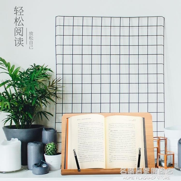 閱讀架看書架竹制書支架毛筆字帖架簡易桌上木質書法架樂譜架成人學生夾書摺疊 名購居家