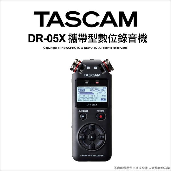 Tascam DR-05X 攜帶型數位錄音機 攝影 短片 手持錄音 公司貨【可刷卡】薪創數位