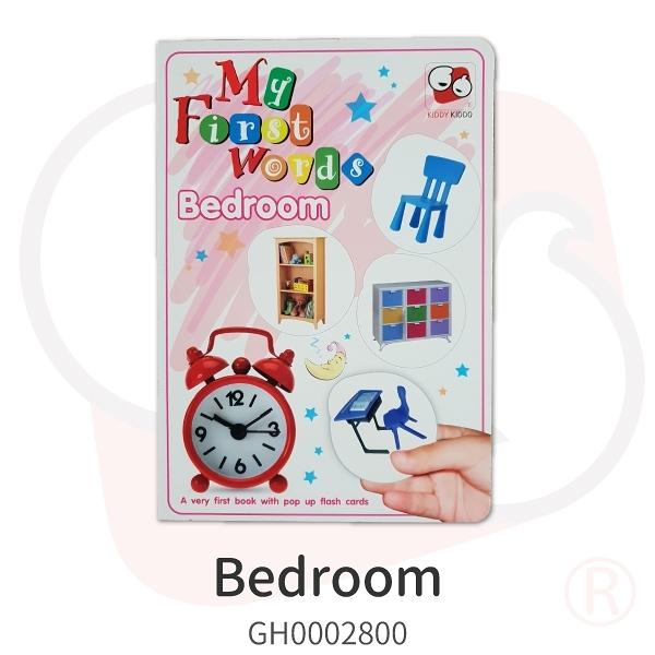 【KIDDY KIDDO】Bedroom(童書)遊戲 策略 推理 益智 幼教