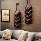 美式工業風鐵藝掛式酒架酒吧家居客廳吧臺墻上壁掛葡萄《微愛》
