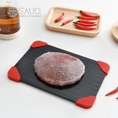 解凍板快速解凍家用急速廚房鋁合金