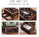 歐式奢華創意多功能客廳家用 木質衛生紙收納盒LY441『愛尚生活館』