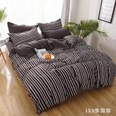 床包組 床上用品1.8m被套床單1.5學生宿舍單人三件套1.2米LB2784【123休閒館】