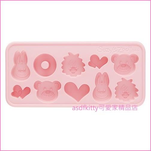 asdfkitty可愛家☆梨花熊 suzy's zoo矽膠模型10連-製冰盒/巧克力模/蛋糕模/手工皂模-日本正版
