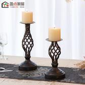 燭台   復古燭台擺件歐式美式鄉村咖啡廳蠟燭台婚慶燭光晚餐道具餐桌裝飾 DF