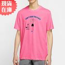 【現貨】NIKE Dri-FIT 男裝 短袖 休閒 訓練 健身 導濕 速乾 印花 桃紅【運動世界】DA1582-675