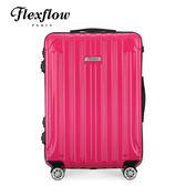 Flexflow 芭比桃紅 29吋 智能測重防爆拉鍊旅行箱 里昂系列 29吋行李箱 【官方直營】快閃活動