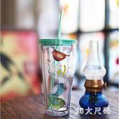 塑料果汁吸管杯成人隨手杯可愛韓版學生創意便攜水杯子 QG3953『M&G大尺碼』