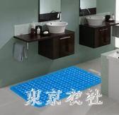 家用環保浴室防滑墊洗澡地墊淋浴房地墊帶吸盤廁所衛生間按摩腳墊 QG2792『東京衣社』