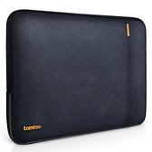 【美國代購】Tomtoc 360° 防摔保護 Laptop Sleeve for MacBook Pro 13 inch (2016/2017新款)-黑藍色