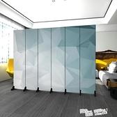 北歐簡約屏風隔斷墻臥室遮擋家用客廳餐廳摺疊行動布藝經濟型折屏 ATF 夏季狂歡