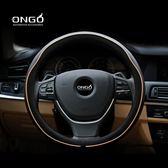 適用于新寶馬3系5系奧迪q3 q5奔馳E C級大眾途觀汽車真皮方向盤套