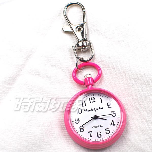 Doctoi john 石英錶 輕巧數字時尚懷錶 吊飾 鑰匙圈 粉紅色 PWT-08