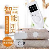電熱毯雙人雙控調溫1.5米1.8米三人安全無輻射家用單人防水電褥子  多莉絲旗艦店