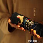 柒鹿原創吉祥錦鯉刺繡筆簾捲筆袋大容量鋼筆文具袋男女大學初中  卡布奇諾