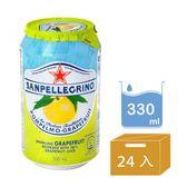 【聖沛黎洛】氣泡水果飲料 罐裝-葡萄柚口味(330ml)*24入/箱