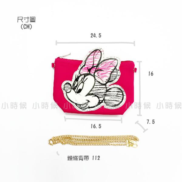 ☆小時候創意屋☆ 迪士尼 正版授權 黛西 素描 大頭化妝包 斜背包 側背包 手機包 附金鍊背帶