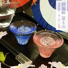 日本富士山 青赤對杯 招福杯 日本製 附...