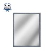鋁框雙掛框鏡(鐵灰)-45*60CM