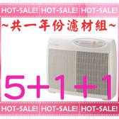 《共一年份濾材組》Opure A2 臻淨 醫療級HEPA空氣清淨機 (台灣製造高品質 / 15-20坪)