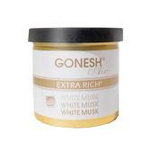 GONESH 空氣芳香膠 白麝香【GO000】(白麝香 固體芳香罐) 78g 日本製造 原裝進口