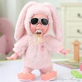 玩具 兒童電動磁控吃雪糕洋娃娃會哭笑唱歌跳舞的抖音玩具女孩1-23周歲  YXS交換禮物