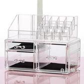 (低價促銷)化妝品收納盒透明化妝品梳妝台收納盒口紅座抽屜式組合桌面置物架壓克力WY