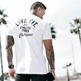 肌肉隊長運動短袖男兄弟跑步健身T恤上衣休閒透氣打底訓練服【諾克男神】