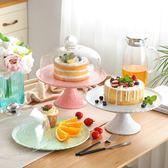 歐式陶瓷擺件高腳蛋糕托盤水果盤西點心盤甜品臺展示架帶蓋試吃盤 wy【快速出貨限時八折】