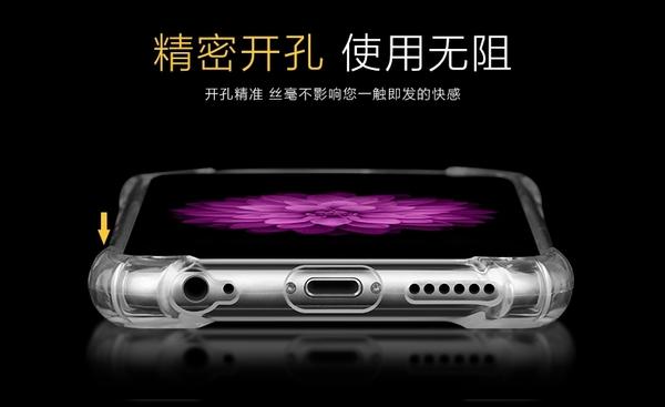 【四角加厚】SONY Xperia XZ2 Premium 5.8吋 H8166 防摔殼 空壓殼 氣墊殼 軟殼 保護殼 背蓋手機殼 XZ2P