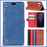 小米 紅米7 紅米Note7 小米9 銅釦復古皮套 手機皮套 插卡 支架 掀蓋殼 磁扣 保護套 皮套